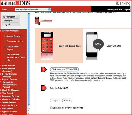 DBS iBanking